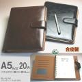 合成皮革製 バインダーノート A5サイズ20穴 黒 茶色