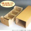 名刺整理箱 木製