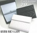 カードホルダー カードケース