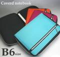 カバーノート 手帳カバー B6