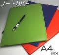ノートカバー A4