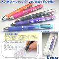 フリクション3 3色ボールペン