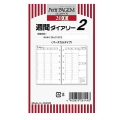 システム手帳リフィル 2020年 週間ダイアリー2 ミニ6穴サイズ 日本能率協会 P-012