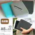人気のファスナー式システム手帳 A5サイズ6穴 合皮製