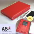 人気のファスナー式システム手帳 A5サイズ6穴 赤 本革製