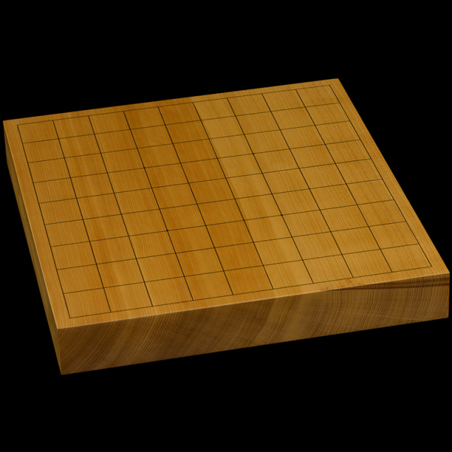 本榧卓上将棋盤 1寸5分(一枚板・天柾) sb10358
