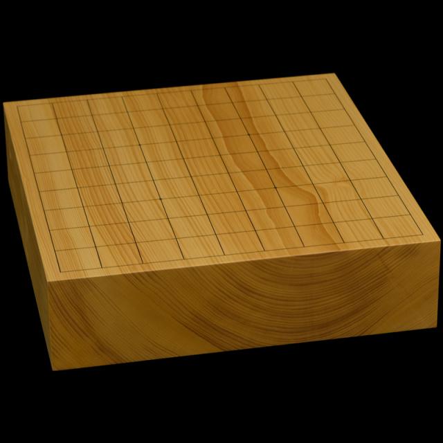 本榧卓上将棋盤 2寸8分(一枚板・木裏) sb20608