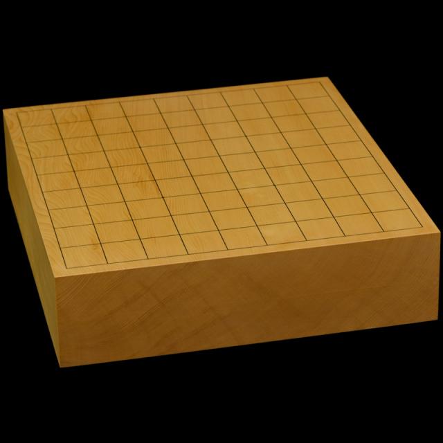 本榧卓上将棋盤 2寸9分(一枚板・追柾) sb20612