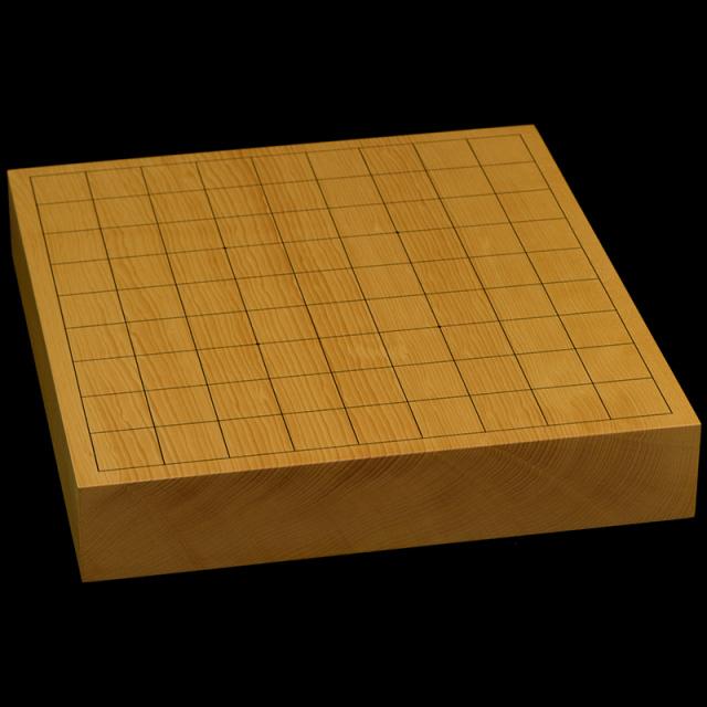 本榧卓上将棋盤 2寸(一枚板・追柾) sb20620