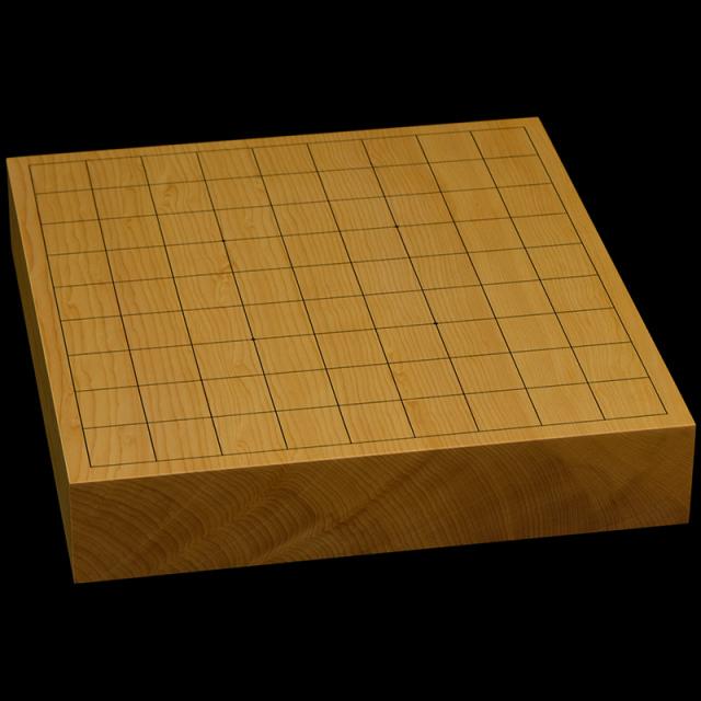 本榧卓上将棋盤 2寸1分(一枚板・木表) sb20624