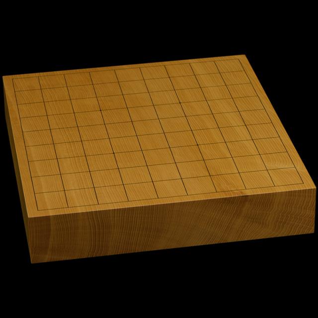 本榧卓上将棋盤 2寸1分(一枚板・天地柾) sb20625