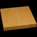 本榧卓上碁盤 1寸8分(一枚板・木表) gb10112