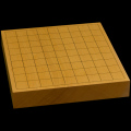 本榧卓上将棋盤 1寸8分(一枚板・四方柾) sb10237