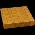 本榧卓上将棋盤 1寸9分(一枚板・天地柾) sb10241