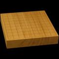 本榧卓上将棋盤 2寸(一枚板・追柾) sb20435