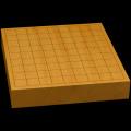 本榧卓上将棋盤 2寸(一枚板・天柾) sb20464