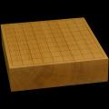 本榧卓上将棋盤 2寸9分(一枚板・天柾) sb20539