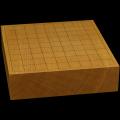 本榧卓上将棋盤 2寸9分(一枚板・天柾) sb20559