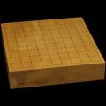 本榧卓上将棋盤 2寸4分(一枚板・追柾) sb20581