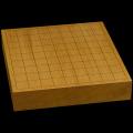 本榧卓上将棋盤 2寸1分(一枚板) sb20613