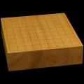 本榧卓上将棋盤 3寸(一枚板・天柾) sb30031