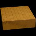 本榧卓上将棋盤 3寸2分(一枚板・天柾) sb30032