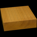 本榧卓上将棋盤 3寸2分(一枚板・天柾)  sb30033