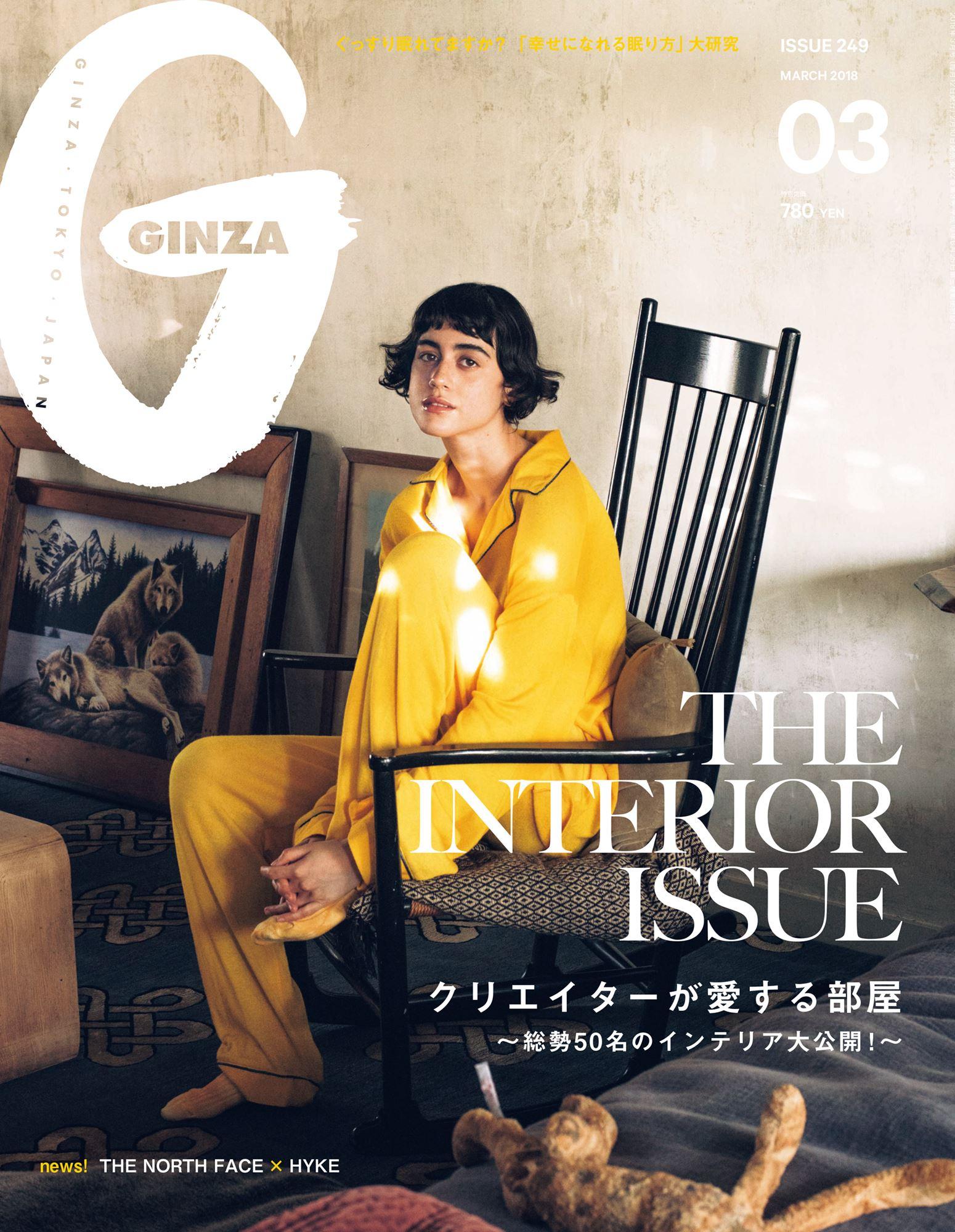 GINZA No.201803