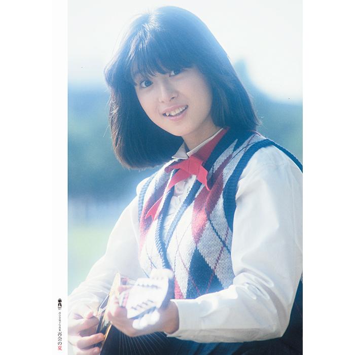 河合奈保子ポスター TYPE D-2