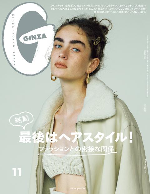 GINZA No.202111