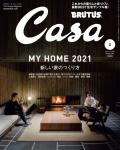 Casa BRUTUS No.202102