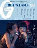 GINZA No.201708