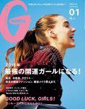 GINZA No.201801