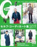GINZA No.201802