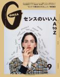 GINZA No.201909