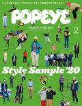 POPEYE No.202002