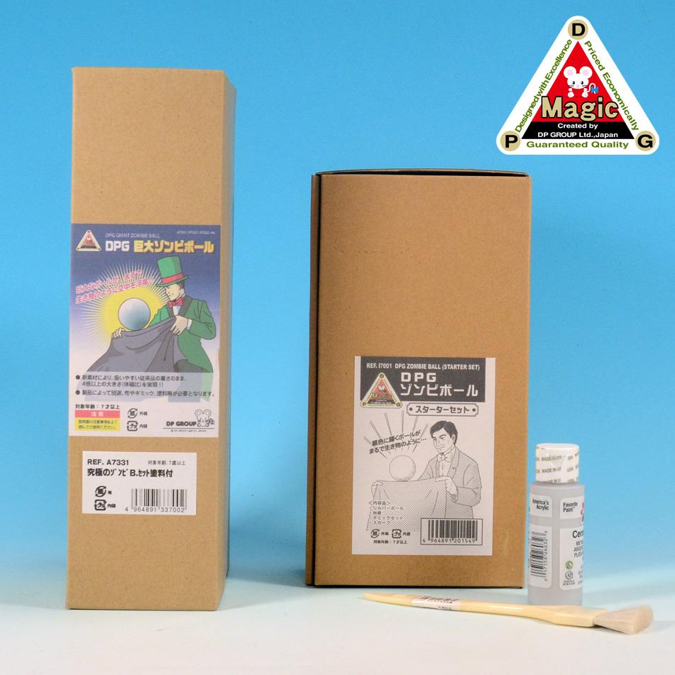 A7331 DPG 究極のゾンビボールセット(塗料付)