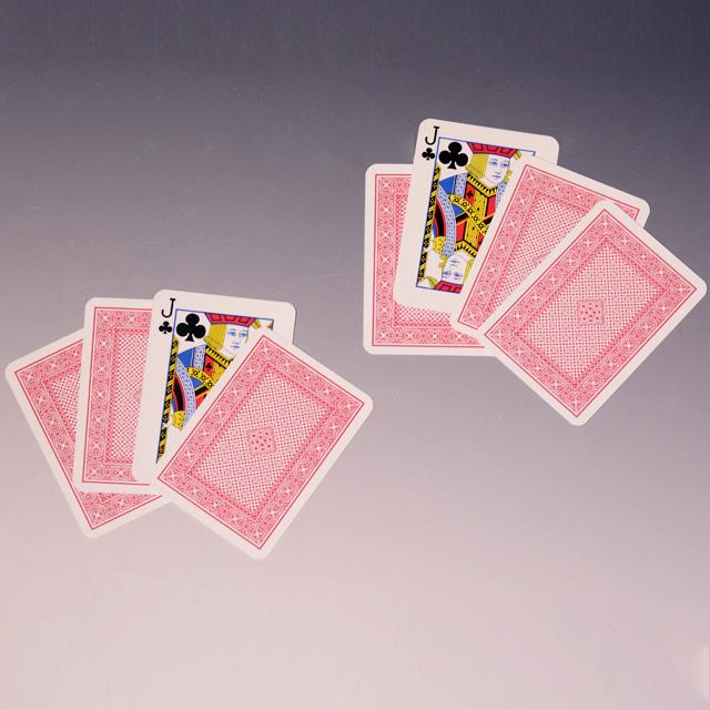 C6175 一致する2人のカード
