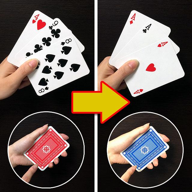 C6177 変化カード