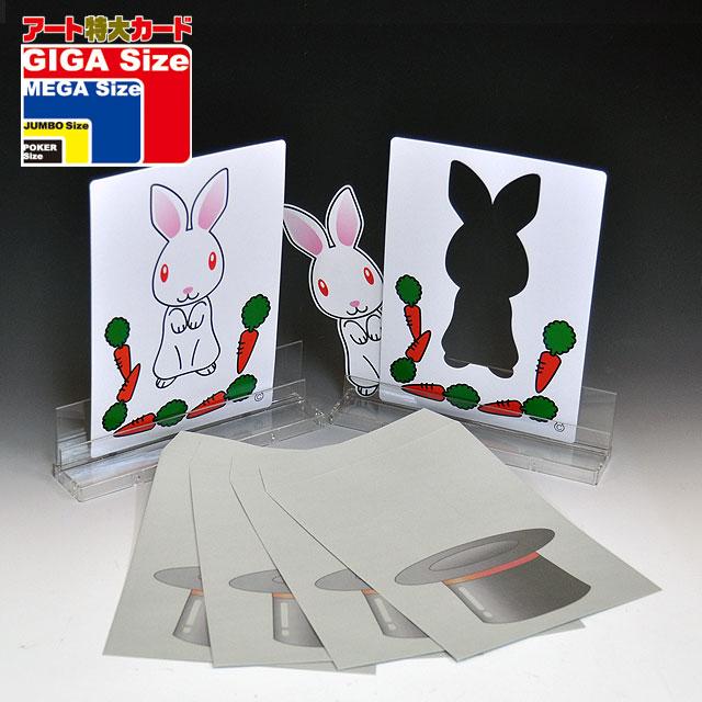 C7142 ウサギは跳ぶ