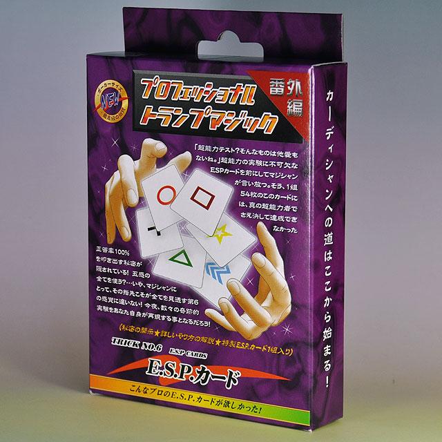 D2016 E.S.P.カード