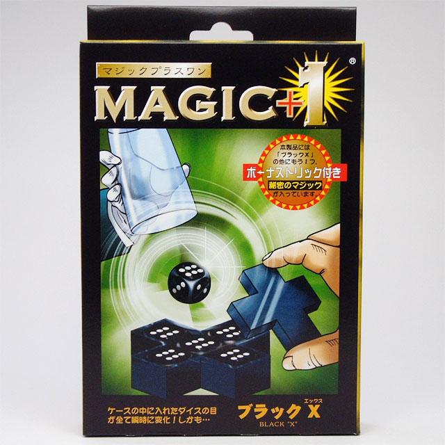 I1153 MAGIC+1 ブラックエックス