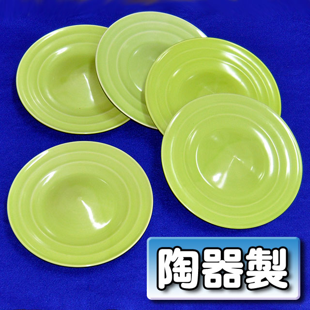 J1005 陶器製 皿まわし(5枚セット)
