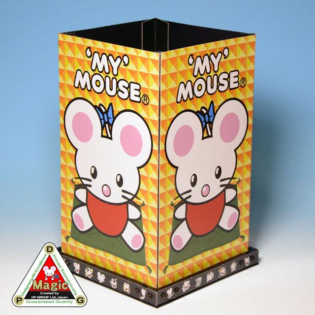 K6361 DPG マイマウス(R) ボックス