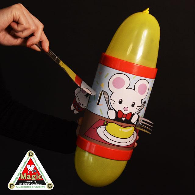 K7092 DPG 不死身の風船 ナイフ・フォーク付