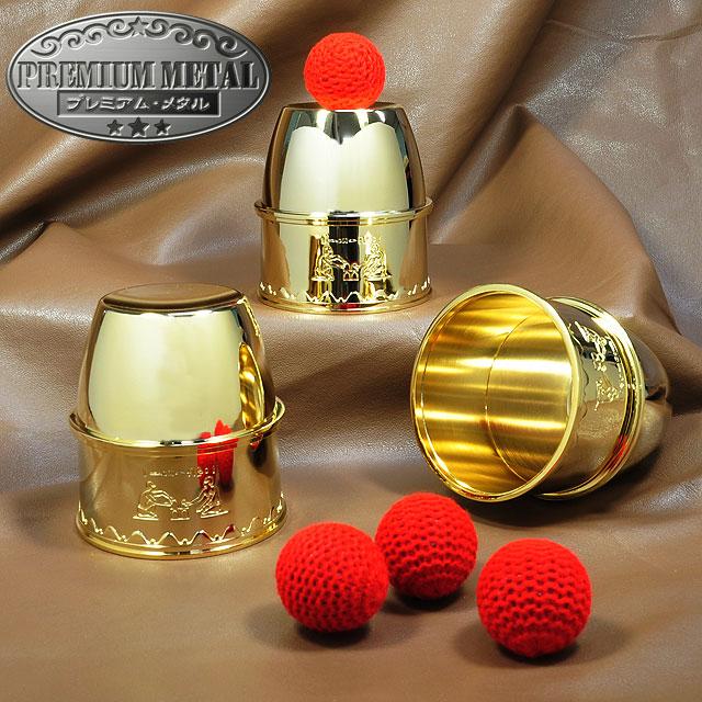 M8713 PM カップ&ボール(金)