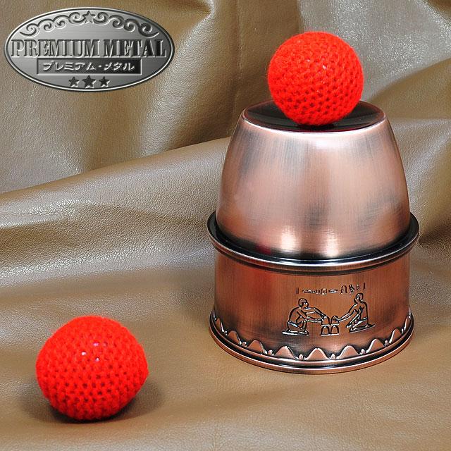M8731 PM チョップカップ(銅)