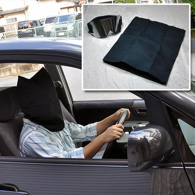 T5046 新 透視のドライブバッグ
