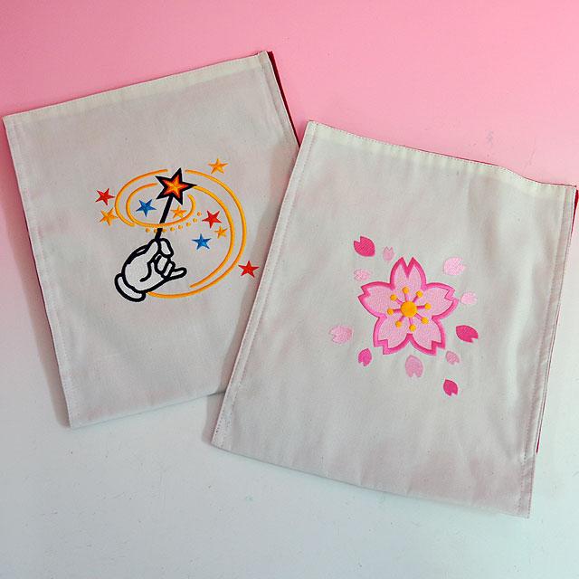 T7141 DPG 刺繍入り チェンジバッグ(桜・マジック 2種セット)