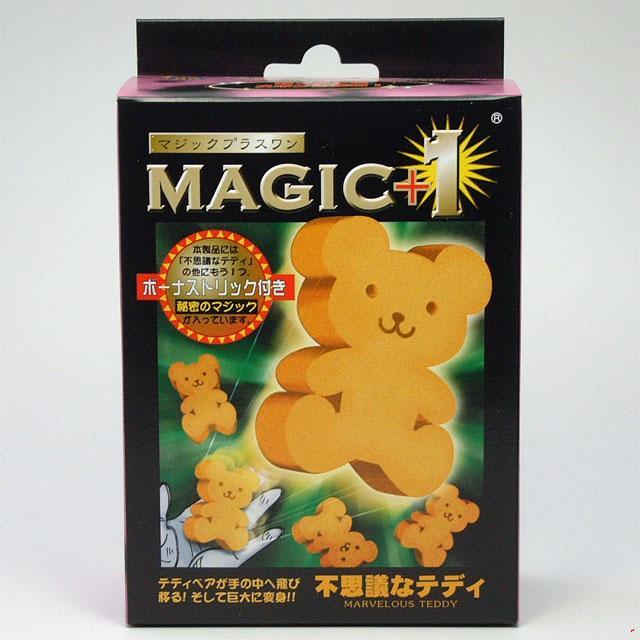 U1113 MAGIC+1 不思議なテディ